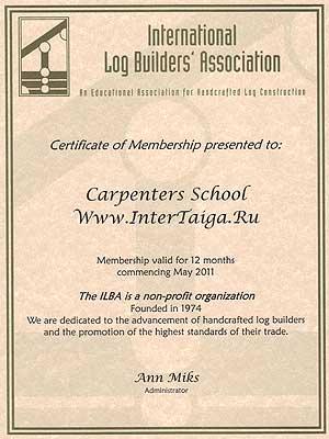 Вступить в ILBA в России и СНГ теперь Проще Простого