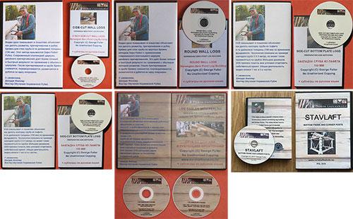 all-dvd.jpg