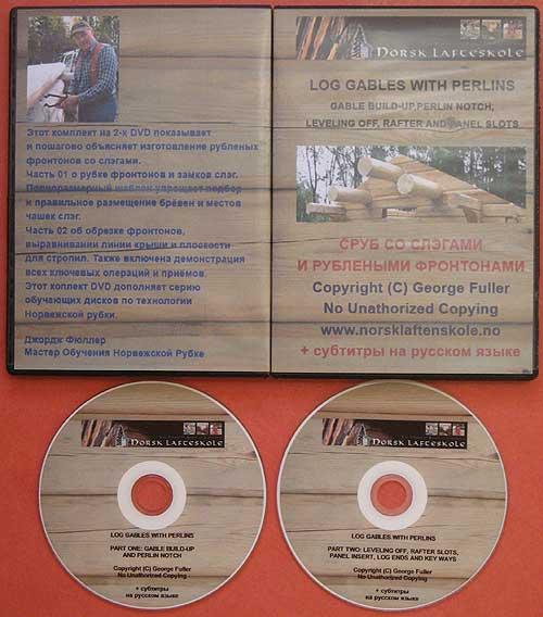 DVD Джорджа Фюллера Сруб со слэгами и рублеными фронтонами с субтитрами на русском языке